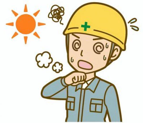 熱中症対策・・・。サムネイル
